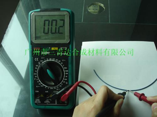 高导电硅胶管