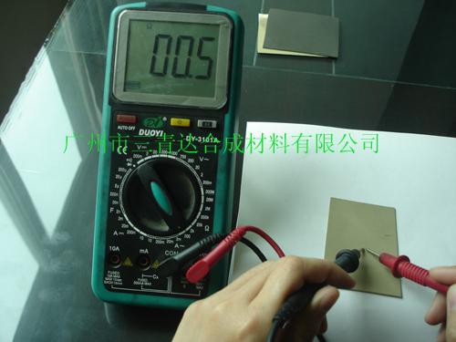 高导电硅胶片